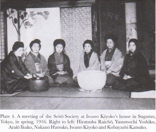 Hiratsuka and the Seitôsha