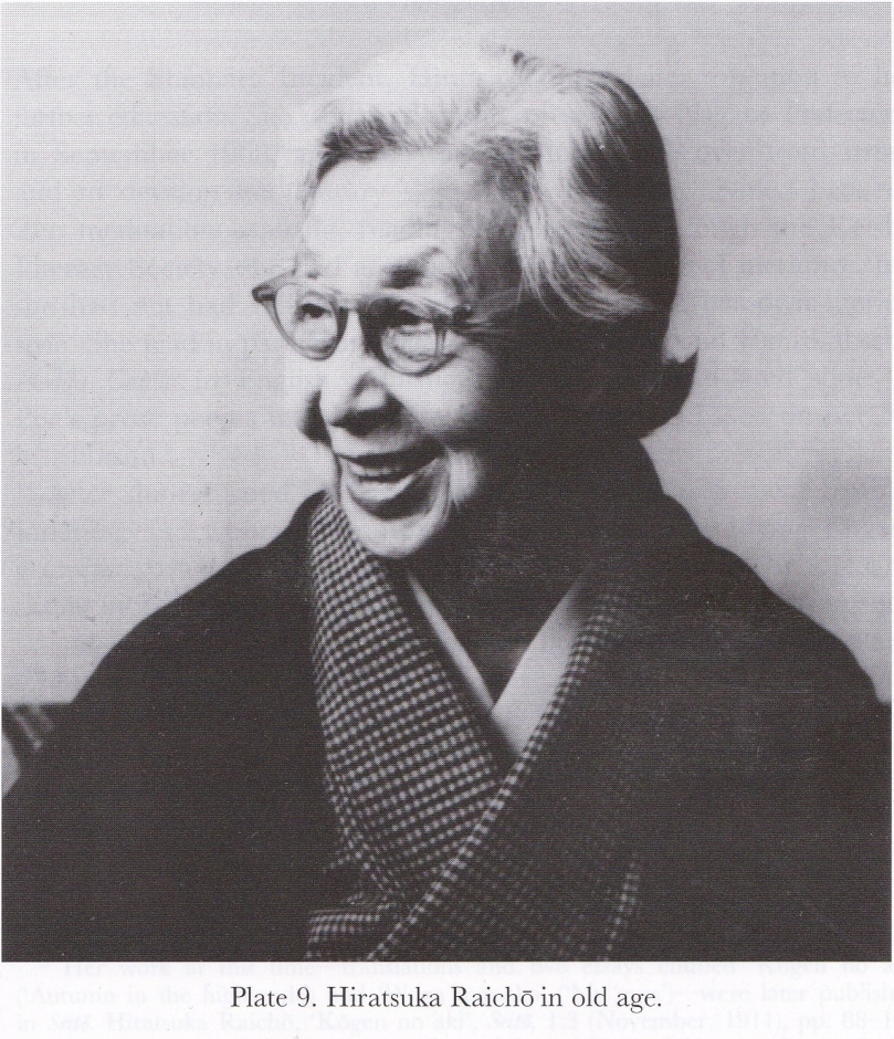 Hiratsuka Raichô in old age